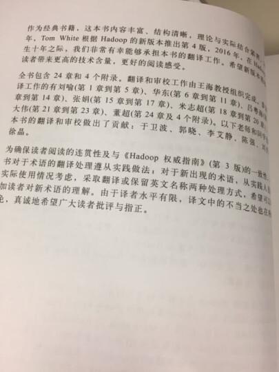 计算机科学丛书:信息论基础(原书第2版) 晒单图