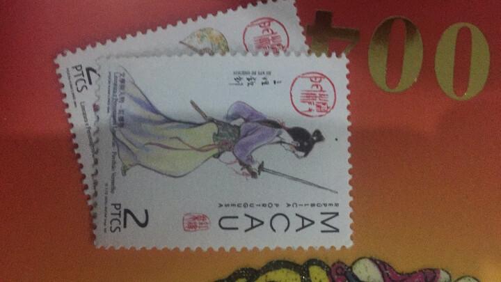 东吴收藏 澳门邮票 1999年 红楼梦 不成套 6-3 宝钗扑蝶 晒单图