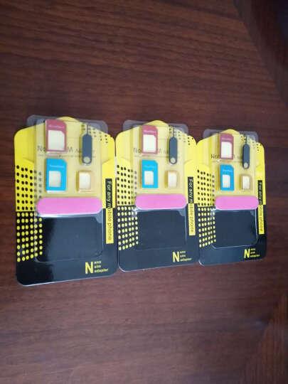 VOIA 金属sim卡套 还原卡套nanosim卡托 手机卡套小卡转大卡卡槽还原器 sim卡套 晒单图