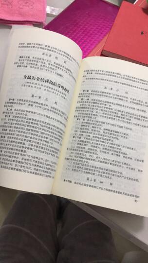 中华人民共和国食品安全法实用版(2015最新版) 晒单图