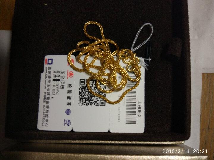 六福珠宝 足金肖邦链黄金女款项链素链 计价 B01TBGN0008 43cm-4.51克(含工费144元) 晒单图