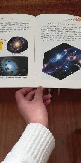 自然博物馆:宇宙·银河系(彩图版) 晒单图