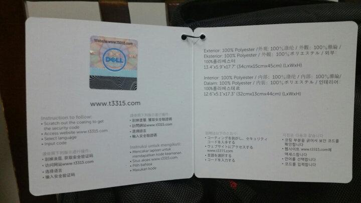 戴尔(DELL) 笔记本电脑双肩背包 2016款14英寸/15.6英寸 双肩包+WM615蓝牙折叠鼠标 黑色 晒单图