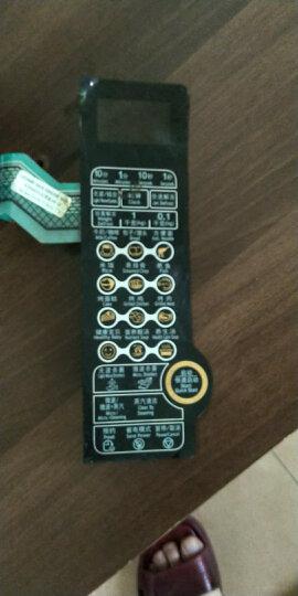 配件格兰仕微波炉G80D23CSP-Q5 G80F23CSP-Q5面板薄膜开关 触摸按键 格兰仕G80F23CN2L-A9 晒单图