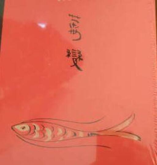 万变:李零考古艺术史文集 晒单图