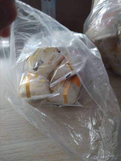 孝贤公主 口袋面包 办公室早餐手撕三明治草莓蓝莓芒果菠萝夹心蛋糕送女友送孩子零食 混合4种口味2斤装(22个) 晒单图