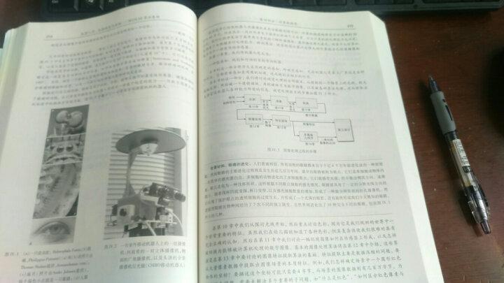 机器人学、机器视觉与控制――MATLAB算法基础 晒单图