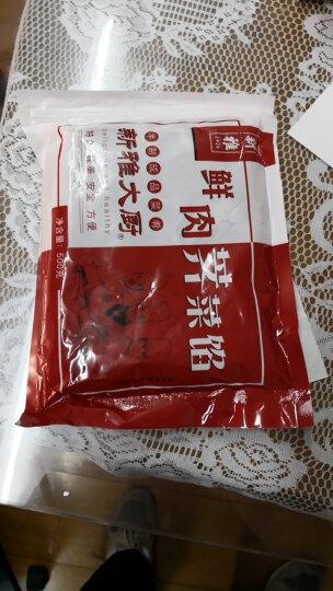 新雅粤菜鲜肉荠菜馅500g 速冻馄饨馅水饺子馅鲜猪肉丸包子馅半成品 晒单图
