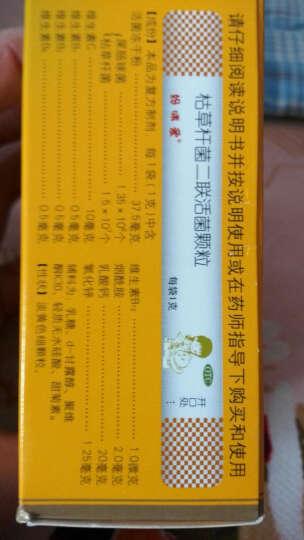 妈咪爱 枯草杆菌二联活菌颗粒 1g*30袋 晒单图