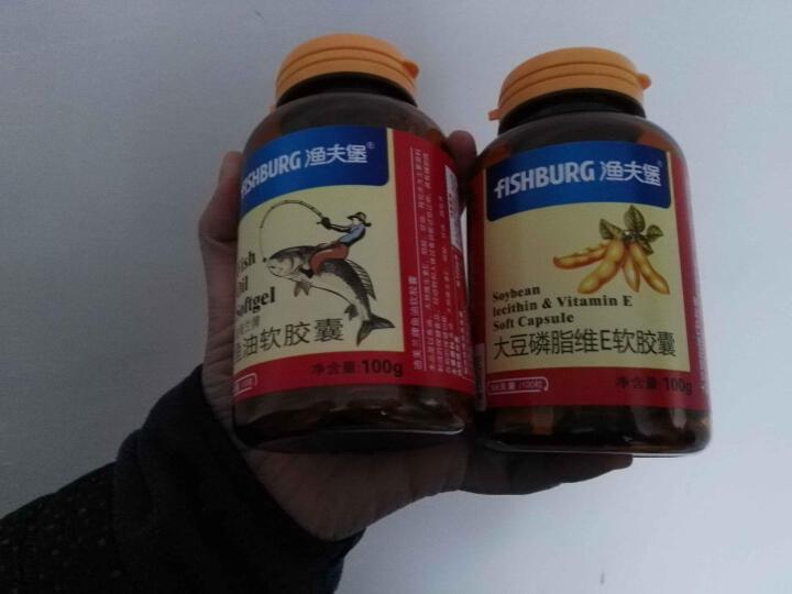【 超值套装】渔夫堡鱼油软胶囊100颗 +大豆卵磷脂维E软胶囊100粒套装可配降血压血脂三高产品 晒单图