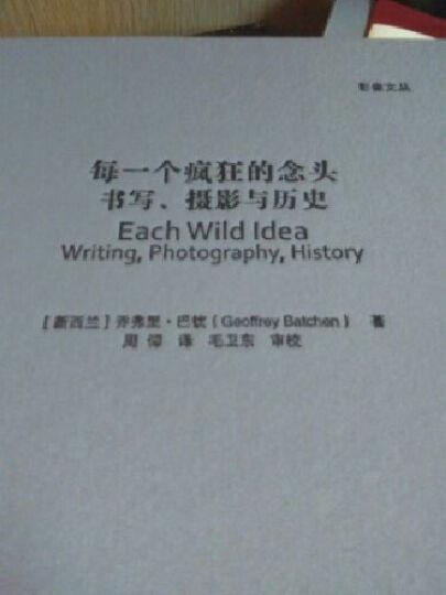 每一个疯狂的念头 书写、摄影与历史 晒单图