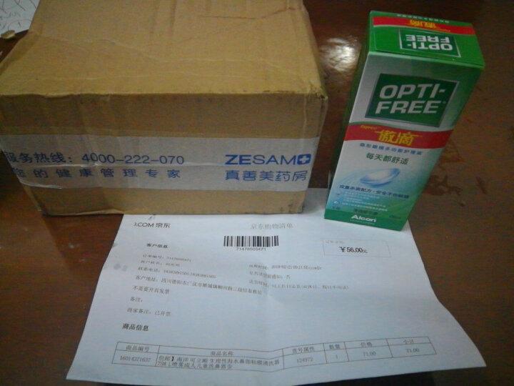 南洋(nanyang) 可立顺 生理性海水鼻部粘膜清洗器75ML喷雾成人儿童洗鼻器壶 晒单图