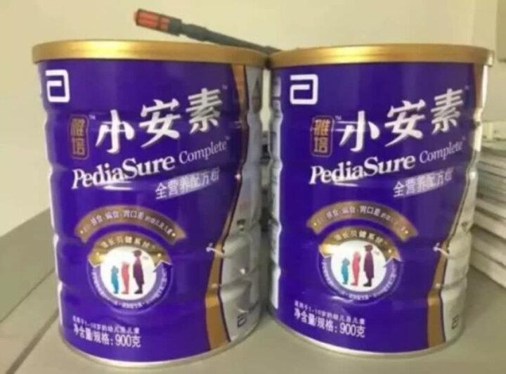 雅培(Abbott)小安素全营养配方奶粉香草味(1-10岁)900克*3罐(新加坡原装进口) 新老包装随机发货 晒单图