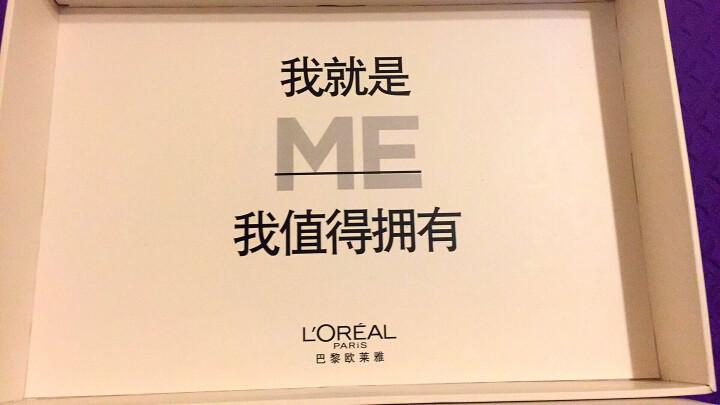 欧莱雅(LOREAL)我值得拥有护肤礼盒(洁面125ml+膜力水130ml+乳液110ml+乳液50ml+膜力水65ml+面膜x3片) 晒单图