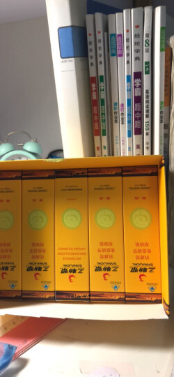 三勒浆30ml/瓶*10瓶*2盒 抗疲劳 耐缺氧 调节免疫 熬夜工作学习备考缓解疲劳 晒单图