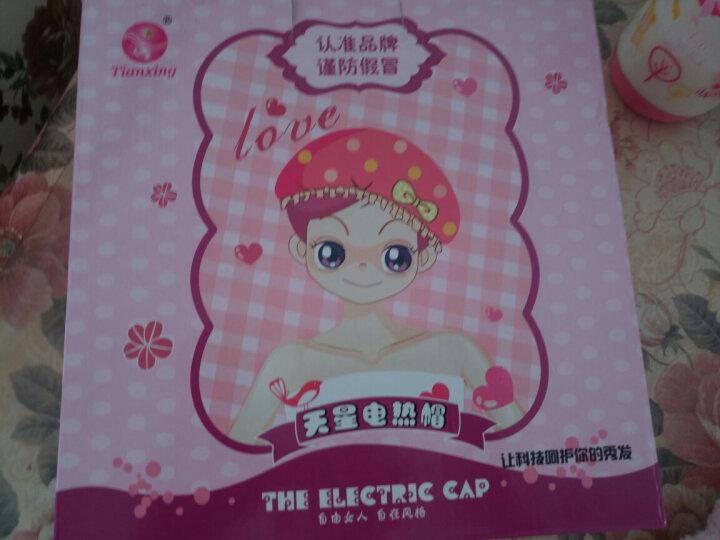 天星TX-011三档电子护发电热帽 粉色(家用护发发膜精油电热蒸发帽 电热帽 焗油机 加热帽) 晒单图