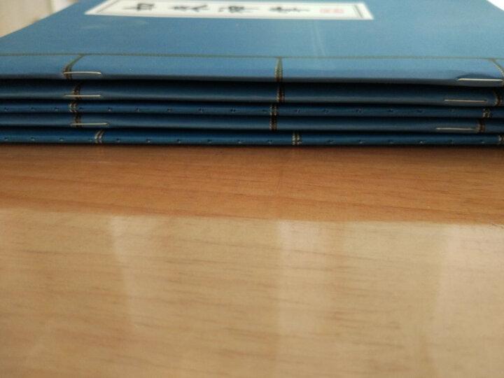 美居美艺 创意笔记本 复古日记本子 武林秘籍记事本 车线本A5笔记本学生奖品 六脉神剑 晒单图