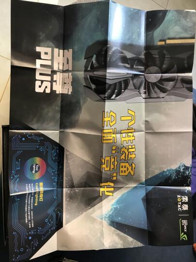 索泰(ZOTAC)GeForce GeForce GTX1070-8GD5至尊PLUS OC 绝地求生/吃鸡显卡 1594-1784/8058MHz 8G/256bit 晒单图