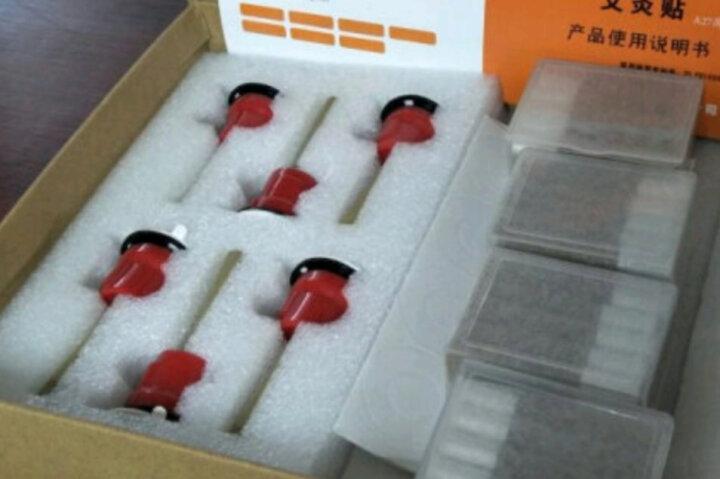 早康 艾灸贴套装A27高温型(艾灸器具6个+艾柱条40枚+艾灸图解)礼盒装 晒单图