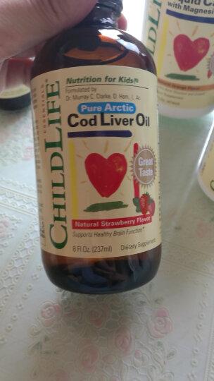 美国童年时光小金豆DHA胶囊*2瓶 dha婴幼儿 宝宝鱼油  香甜草莓味 6个月以上 晒单图