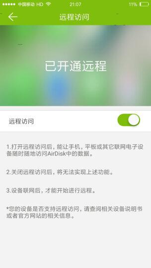 DM WFD025 64G 苹果手机无线U盘 QQ物联免APP 1400mAh电池超长待机 电脑平板iPhone安卓通用(白色) 晒单图