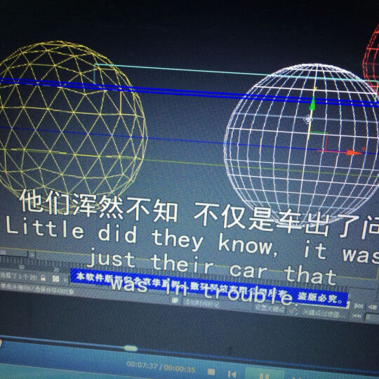 3ds Max2012全面精通与精华实例视频教程(中文版)(2DVD-ROM) 晒单图
