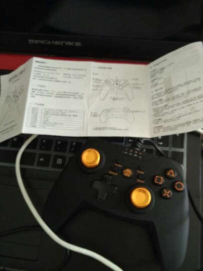 趣迷(QEOME) USB电脑游戏手柄 PC360 steam手柄 GTA侠盗猎车手实况 金色限量版 晒单图