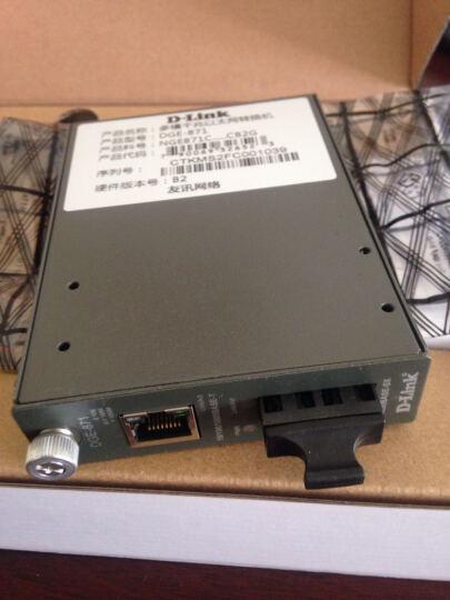 友讯(D-Link)dlink DGE-871 以太网介质转换器 光纤收发器 千兆 多模 晒单图