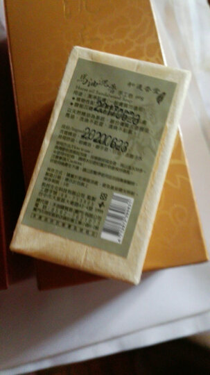 台湾和逸香堂马油沉香精油皂控油保湿洗脸洗澡香皂好用的洁面手工皂 马油沉香手工皂 晒单图