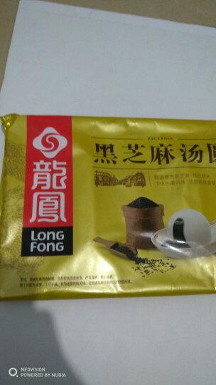 龙凤 鲜美肉汤圆 200g(10只) 2件起售 晒单图