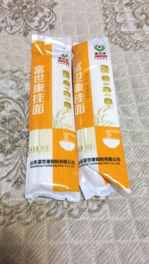 【泰安馆】富世康 面条 北方劲道挂面 细面条 山东特产 160g*10包 细面 晒单图