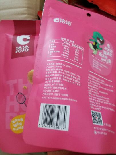 洽洽 怪味蚕豆180g*3袋蟹黄蚕豆五香兰花豆零食炒货 恰恰好 麻辣味 晒单图