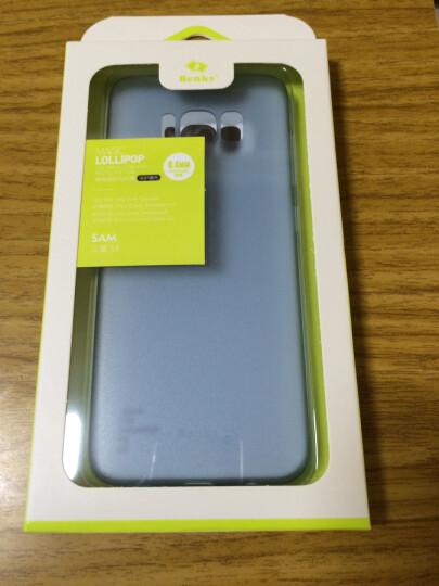 邦克仕(Benks)三星Galaxy S8手机壳手机保护套 S8磨砂全包保护壳 S8保护壳 棒棒糖系列 透蓝色 晒单图