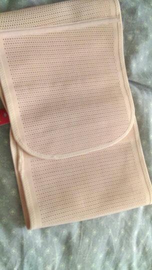 家家乐产后收腹带 强力收腹三件套 产后束缚带 顺产剖腹产专用 收腹带+收胃带+盆骨带三件套 XL 晒单图