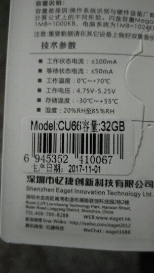忆捷(EAGET)32GB Type-C USB3.1 U盘 CU66高速全金属双接口手机电脑多用车载优盘 晒单图
