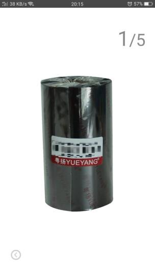 斑马(ZEBRA) GT800/820条码打印机 不干胶标签热敏打印机 电子面单高清 GT-800(300分辨率) 晒单图