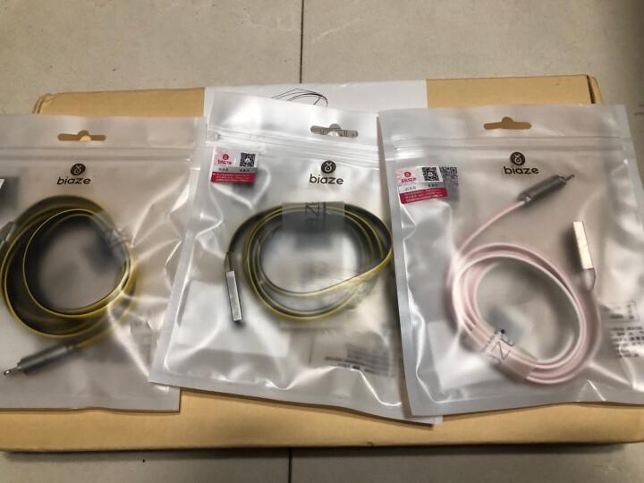 毕亚兹(BIAZE) 苹果8/7/6s数据线 1.2米 手机充电器电源线 K10黄+黑 iPhone5/8 Plus/X/新iPad Air Mini 晒单图