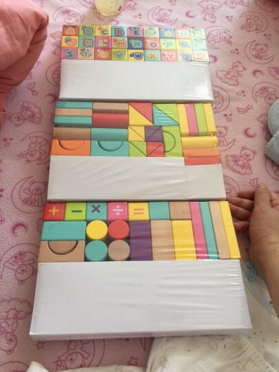 特宝儿(topbright)80粒益智儿童玩具积木木制实木质宝宝积木玩具 晒单图
