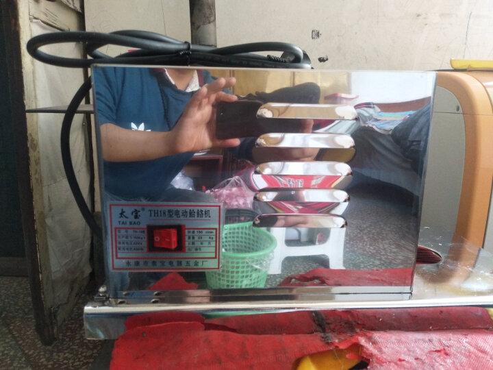 饸饹机面条机商用电动压面机莜面机拉面机器河捞机土豆粉机制面机饸饹床子河洛面机饸饹床子 电动压面机 晒单图