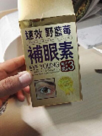 【全球购】ASANA蕥生莱 叶黄素第三代野蓝莓补眼素60粒 护眼神器 缓解眼部疲劳 60 粒装 晒单图