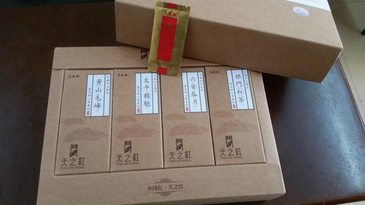 天之红 四大徽茶礼盒 黄山毛峰太平猴魁六安瓜片绿茶祁门红茶 安徽特产茶叶组合 晒单图