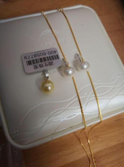 源生珠宝 简爱 金色海水珍珠吊坠 18K金南洋金珠吊坠项链 10-11mm 特价 晒单图