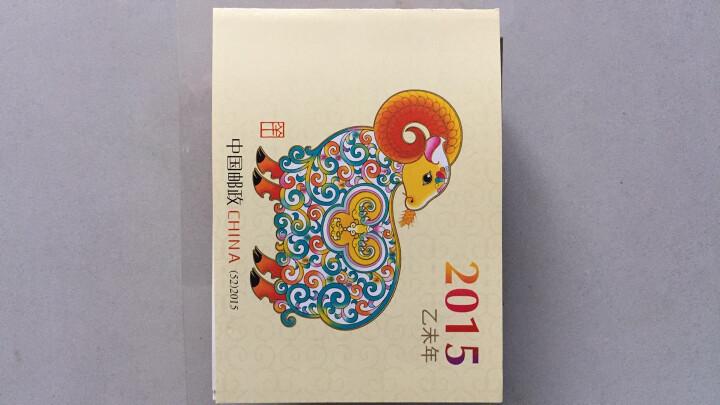 【收藏天下】第三轮生肖邮票 2004-2015年生肖邮票小本票 2006狗年生肖邮票小本票 晒单图
