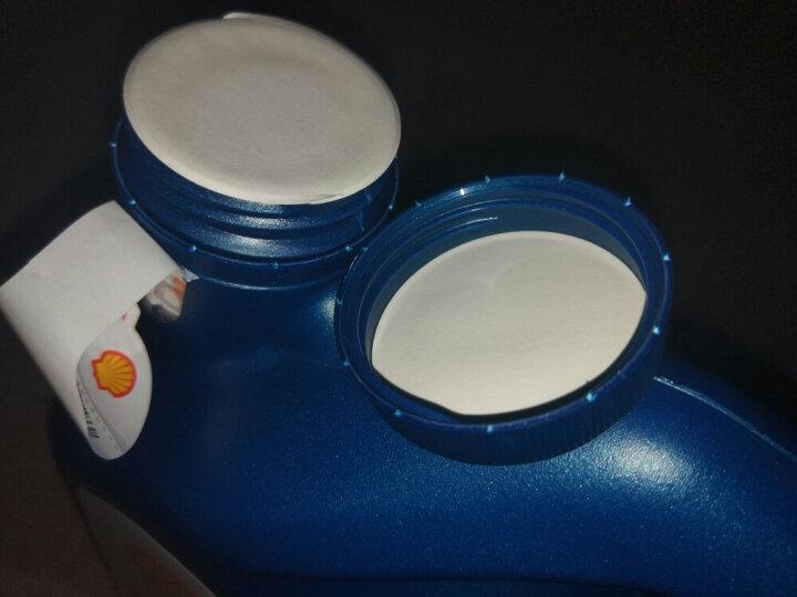 壳牌 (Shell) 蓝喜力合成技术机油 蓝壳Helix HX7 5W-30 SN 4L 晒单图