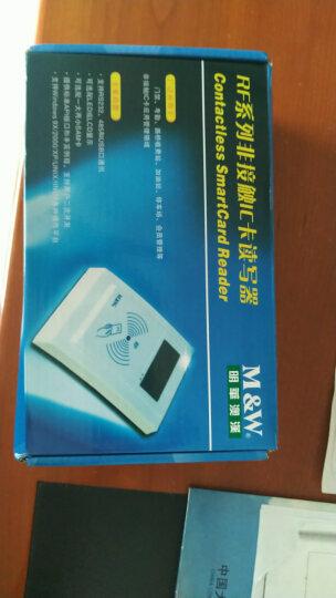明华澳汉KRF-35 非接触IC卡读写器 明泰MRF-35读卡器 刷卡机 晒单图