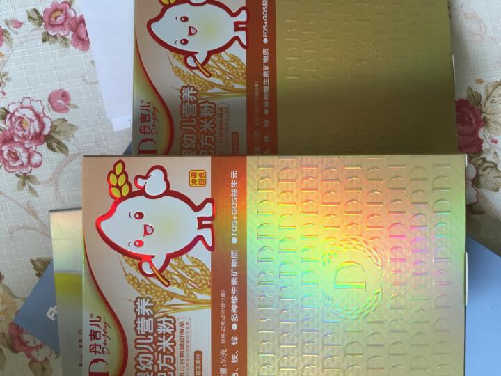 丹吉儿 天然乳钙夹心软糖 60粒 牛奶提取 晒单图