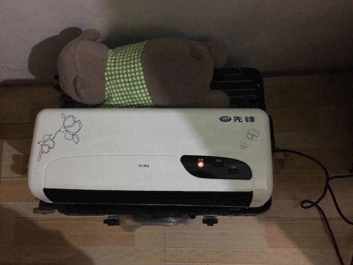 先锋 (Singfun) 取暖器/家用浴室用防水壁挂式小空调暖风机/电暖气/暖气炉全国联保 壁挂暖风 晒单图