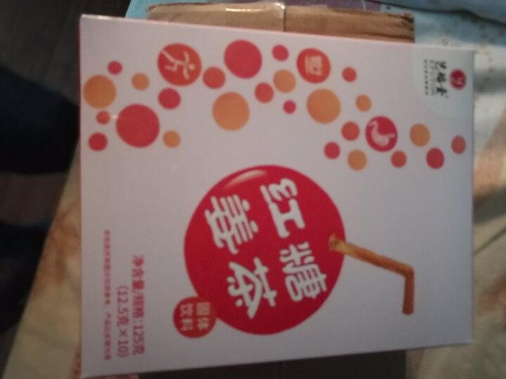 艺福堂 红糖姜茶 女人茶 袋泡茶 速溶姜茶花茶125g/盒*2 晒单图