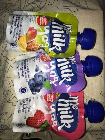 美妙可(me milk) 常温酸奶吸吸乐菠萝芒果味90g*18 西班牙进口儿童酸奶memilk宝宝零食 赠宝佳品 礼盒装 晒单图