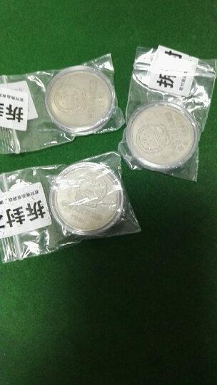真典 中国硬币1980年81年83年85年 长城1元硬币流通旧币 长城币 1985年长城币 晒单图